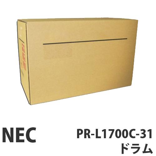 PR-L1700C-31 ドラム 純正品 NEC【代引不可】【送料無料(一部地域除く)】