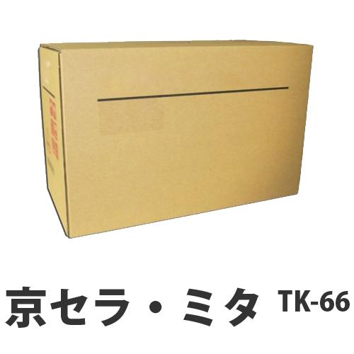 TK-66 純正品 京セラ【代引不可】【送料無料(一部地域除く)】