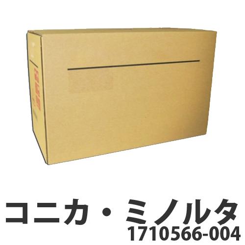 1710566-004 純正品 コニカミノルタ【代引不可】【送料無料(一部地域除く)】