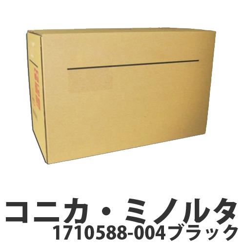 1710588-004 ブラック 純正品 コニカミノルタ【代引不可】【送料無料(一部地域除く)】