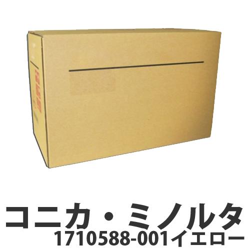 1710588-001 イエロー 純正品 コニカミノルタ【代引不可】【送料無料(一部地域除く)】