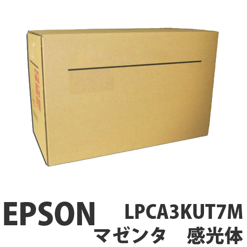 LPCA3KUT7M マゼンタ 純正品 EPSON エプソン【代引不可】【送料無料(一部地域除く)】