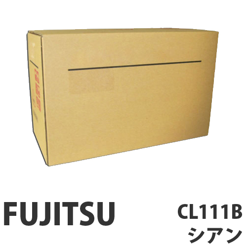CL111B シアン 純正品 FUJITSU 富士通【代引不可】【送料無料(一部地域除く)】