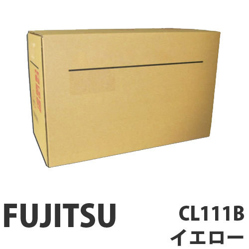 CL111B イエロー 純正品 FUJITSU 富士通【代引不可】【送料無料(一部地域除く)】