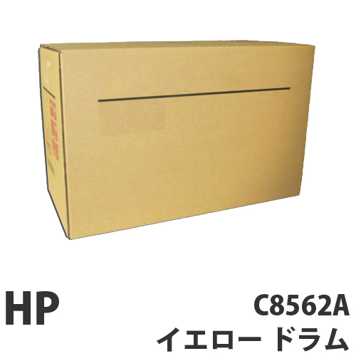 C8562A イエロー 純正品 HP【代引不可】【送料無料(一部地域除く)】