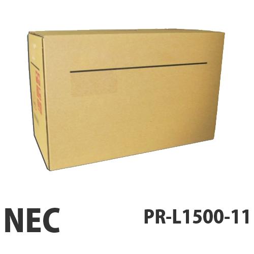 PR-L1500-11 汎用品 NEC【代引不可】【送料無料(一部地域除く)】
