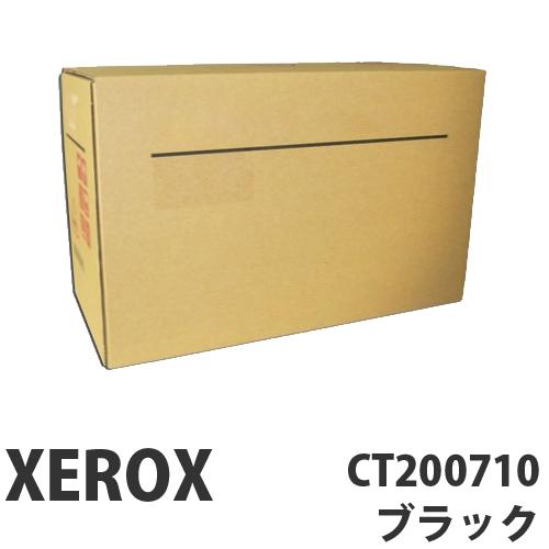 CT200710 ブラック 純正品 XEROX 富士ゼロックス【代引不可】【送料無料(一部地域除く)】