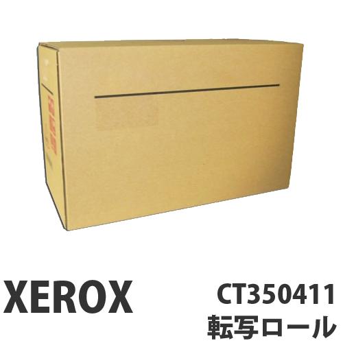 CT350411 転写ロール 純正品 XEROX 富士ゼロックス【代引不可】【送料無料(一部地域除く)】