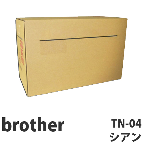 TN-04 シアン 純正品 BROTHER ブラザー【代引不可】【送料無料(一部地域除く)】