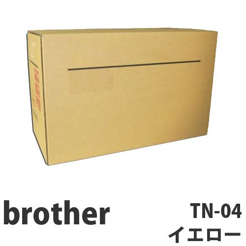 TN-04 イエロー 純正品 BROTHER ブラザー【代引不可】【送料無料(一部地域除く)】