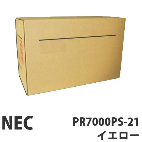 PR7000PS-21 イエロー 純正品 純正品 イエロー NEC【代引不可 PR7000PS-21】【送料無料(一部地域除く)】, 神戸市漁業協同組合:bb645572 --- bistrobla.se