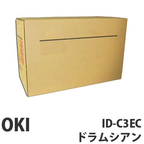 ID-C3EC シアン 純正品 OKI【代引不可】【送料無料(一部地域除く)】