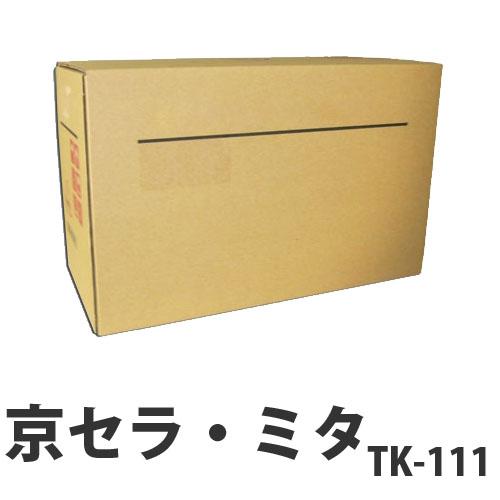 TK-111 純正品 京セラ【代引不可】【送料無料(一部地域除く)】