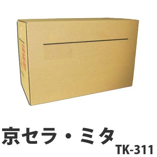 TK-311 純正品 京セラ【代引不可】【送料無料(一部地域除く)】