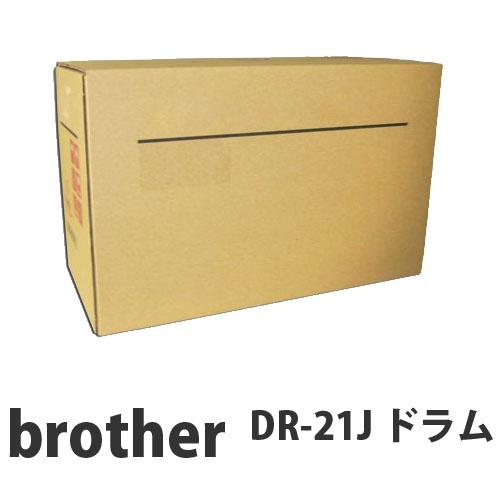 DR-21J 純正品 BROTHER ブラザー【代引不可】【送料無料(一部地域除く)】