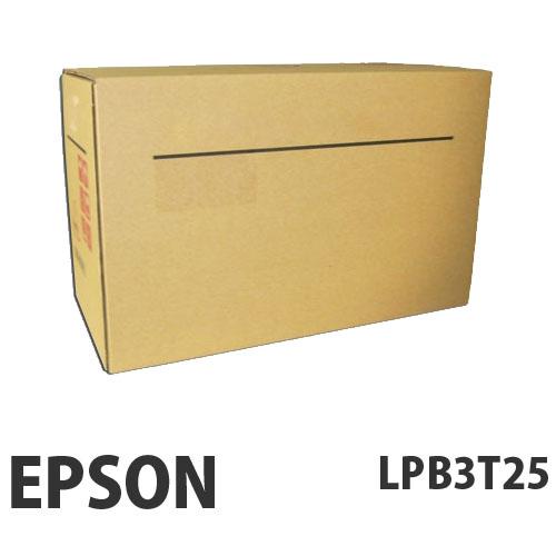LBP3T25 トナー 純正品 EPSON エプソン【代引不可】【送料無料(一部地域除く)】