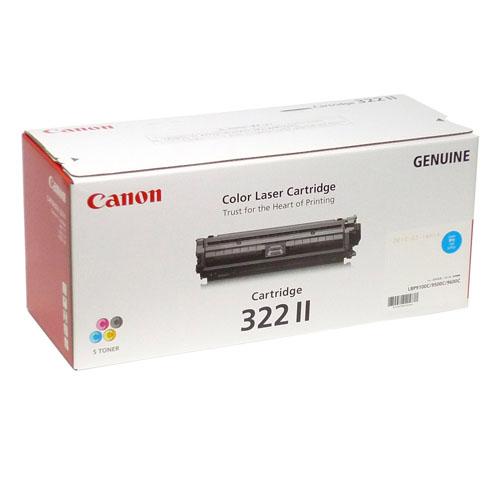 CRG-322II シアン 輸入品 Canon キヤノン【代引不可】【送料無料(一部地域除く)】