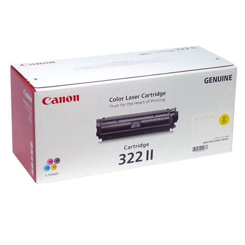 CRG-322II イエロー 輸入品 Canon キヤノン【代引不可】【送料無料(一部地域除く)】