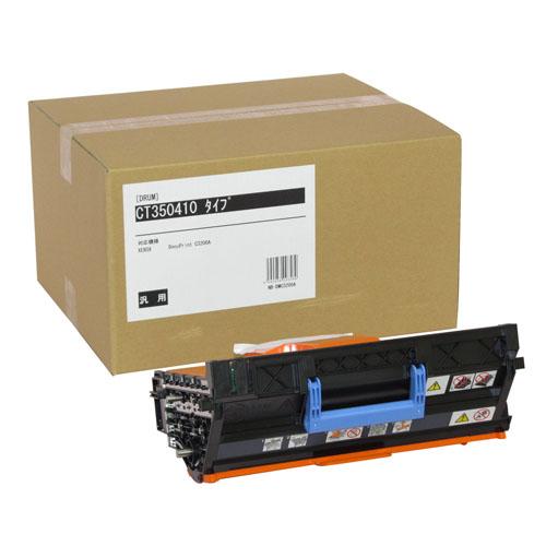 CT350410 ドラム 汎用品 XEROX 富士ゼロックス【代引不可】【送料無料(一部地域除く)】
