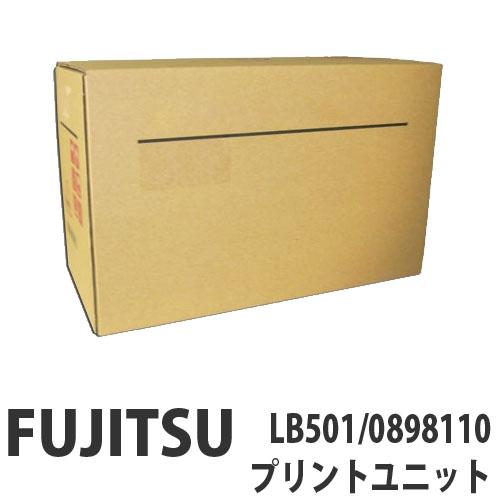 LB501 純正品 FUJITSU 富士通【代引不可】【送料無料(一部地域除く)】