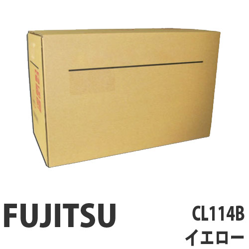 CL114B イエロー 純正品 FUJITSU 富士通【代引不可】【送料無料(一部地域除く)】