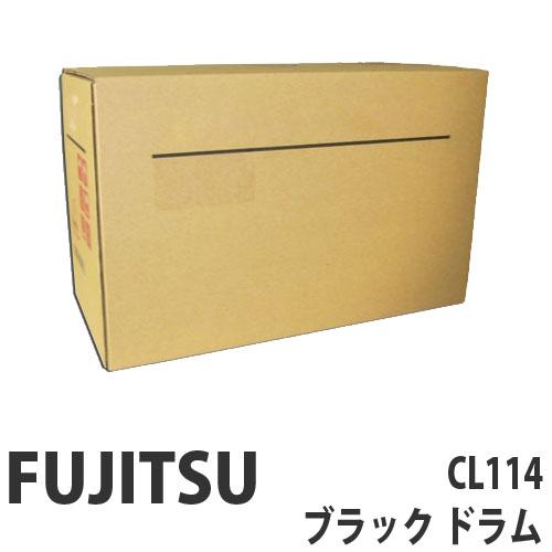 CL114 ドラムカートリッジ ブラック 純正品 FUJITSU 富士通【代引不可】【送料無料(一部地域除く)】