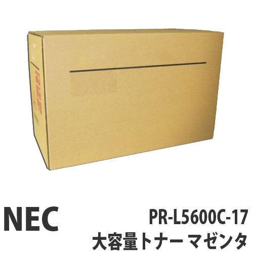 PR-L5600C-17 マゼンタ 純正品 NEC【代引不可】【送料無料(一部地域除く)】