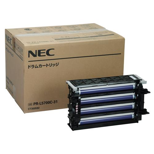 PR-L5700C-31 ドラム 純正品 NEC【代引不可】【送料無料(一部地域除く)】