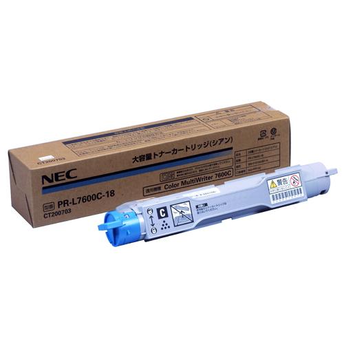 PR-L7600C-18 シアン 純正品 NEC【代引不可】【送料無料(一部地域除く)】