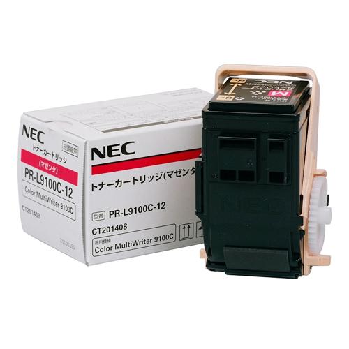 PR-L9100C-12 マゼンタ 純正品 NEC【代引不可】【送料無料(一部地域除く)】