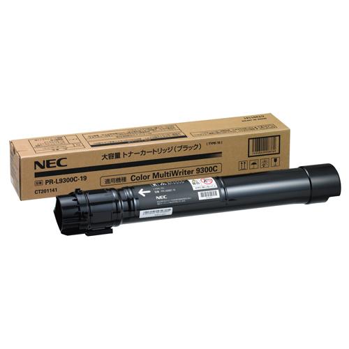 PR-L9300C-19 ブラック 純正品 NEC【代引不可】【送料無料(一部地域除く)】