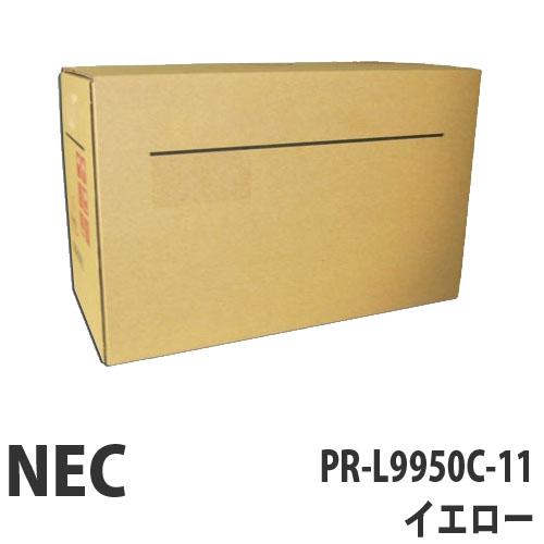 PR-L9950C-11 イエロー 純正品 NEC【代引不可】【送料無料(一部地域除く)】