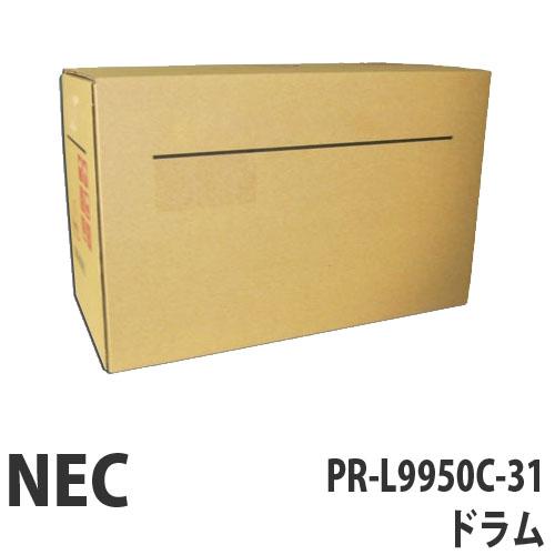 PR-L9950C-31 ドラム 70000枚 純正品 NEC【代引不可】【送料無料(一部地域除く)】