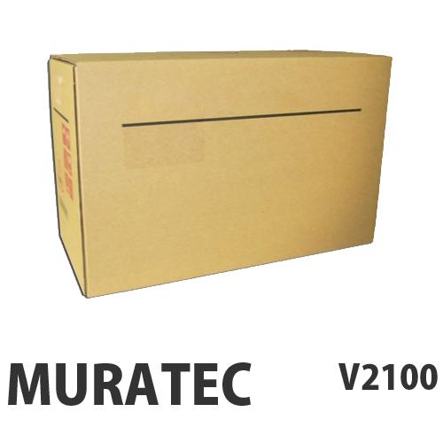 V2100 汎用品 ムラテック【代引不可】【送料無料(一部地域除く)】