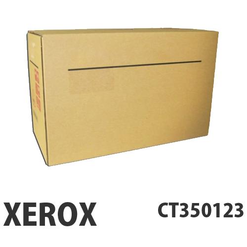 CT350123 純正品 XEROX 富士ゼロックス【代引不可】【送料無料(一部地域除く)】