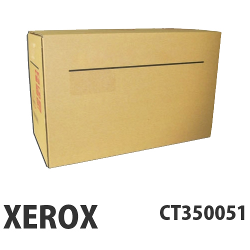 CT350051 純正品 XEROX 富士ゼロックス【代引不可】【送料無料(一部地域除く)】