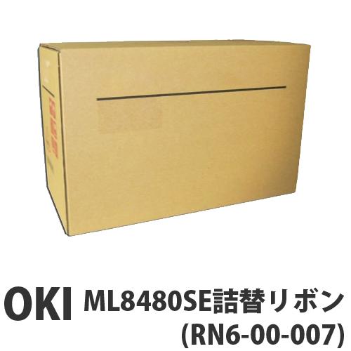 ML8480SE(RN6-00-007) 6本セット 純正品 OKI 詰替リボン 【代引不可】【送料無料(一部地域除く)】