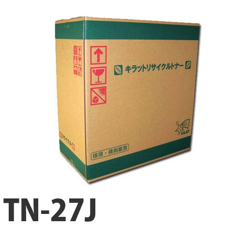 リサイクル TN-27J 即納 2600枚【送料無料(一部地域除く)】