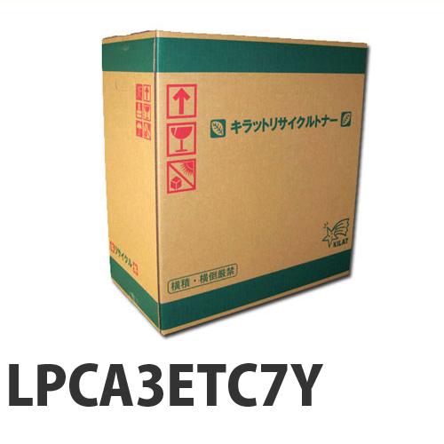 LPCA3ETC7Y 12000枚 即納 EPSON リサイクルトナーカートリッジ【送料無料(一部地域除く)】