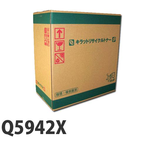 リサイクルトナー hp Q5942X ブラック 20000枚即納【送料無料(一部地域除く)】