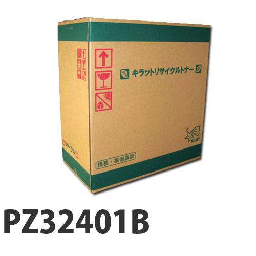 リサイクルトナー HITACHI PZ32401B 12000枚 要納期【代引不可】【送料無料(一部地域除く)】