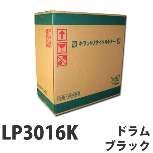 リサイクルドラム JDL LP3016K ブラック 40000枚 要納期【代引不可】【送料無料(一部地域除く)】