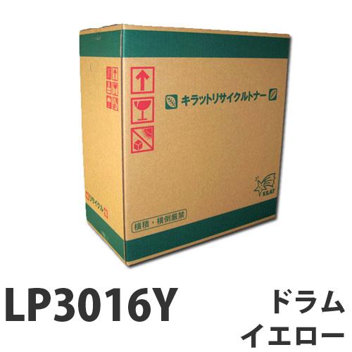 リサイクルドラム JDL LP3016Y イエロー 40000枚 要納期【代引不可】【送料無料(一部地域除く)】