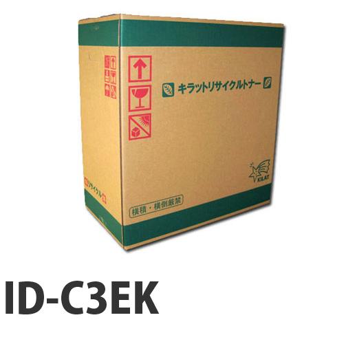 リサイクルドラム OKI ID-C3EK ブラック 要納期【代引不可】【送料無料(一部地域除く)】