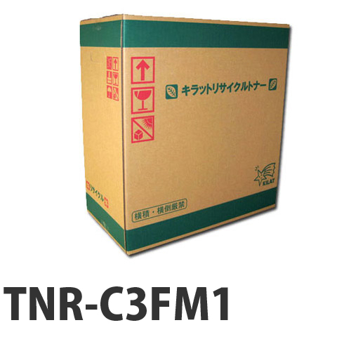 【即納】リサイクルトナー OKI TNR-C3FM1 マゼンタ【送料無料(一部地域除く)】