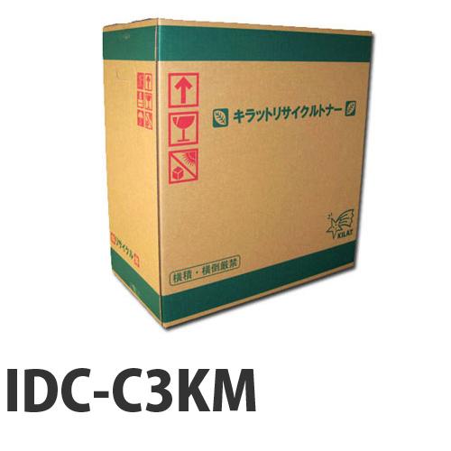 リサイクルドラム OKI ID-C3KM マゼンタ 【即納】【送料無料(一部地域除く)】