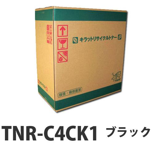 【即納】リサイクルトナー OKI TNR-C4CK1 ブラック 5000枚【送料無料(一部地域除く)】