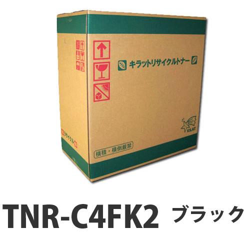 リサイクルトナー OKI TNR-C4FK2 ブラック 8000枚 【即納】【送料無料(一部地域除く)】