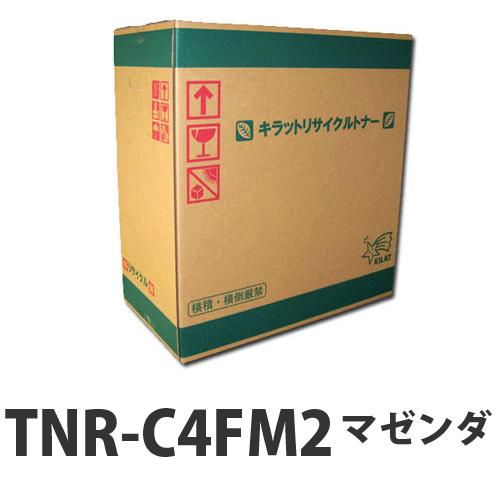 リサイクルトナー OKI TNR-C4FM2 マゼンタ 6000枚 【即納】【送料無料(一部地域除く)】