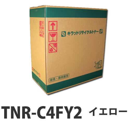 リサイクルトナー OKI TNR-C4FY2 イエロー 6000枚 【即納】【送料無料(一部地域除く)】